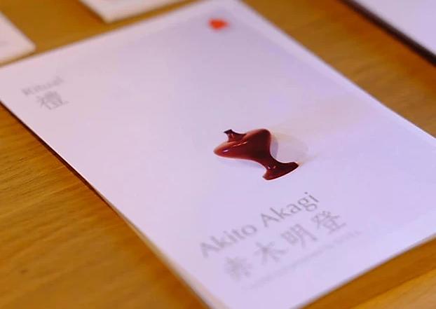 Meet the Masters: Akito Akagi 30.11.2019