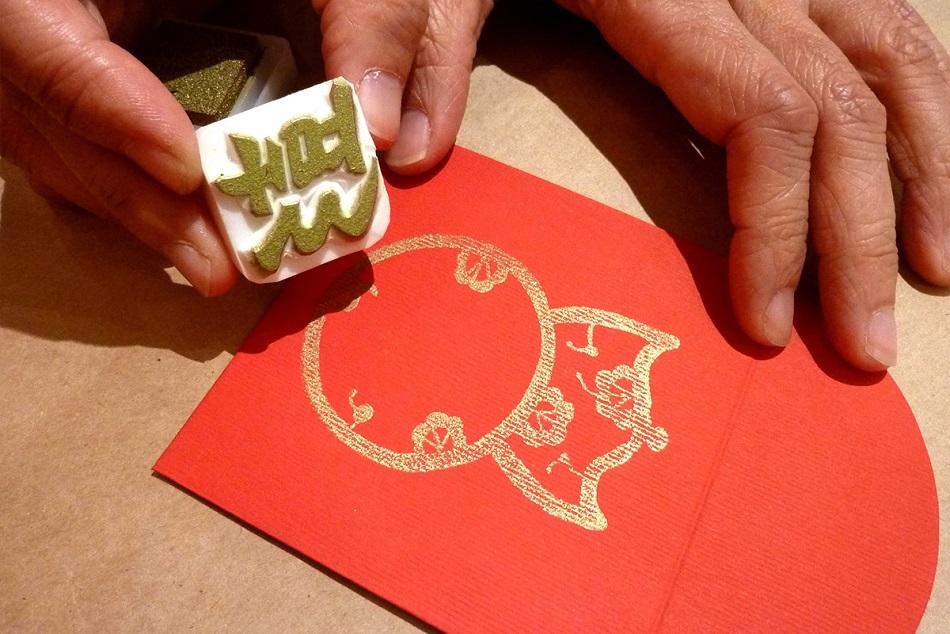 Handmade Red Packet Workshop
