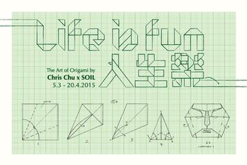 Life is Fun-The Art of Origami