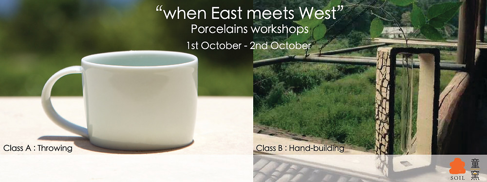 """Ceramicists Jago Poynter, from Great Britain, and Lin Sheng Qiang from Jingdezhen in China, will be present on 1st October and 2nd October 2016 to demonstrate the skills and techniques on """"Throwing"""" and """"Hand-building"""" with porcelain and will personally conduct the workshops. SOIL 土壤文創與童窯陶瓷設計工作室聯合策劃 ,邀請到來自英國的陶藝家Jago Poynter,及景德鎮 的陶藝家林盛强在工作坊示範及教授拉坯和手掐的技巧。"""