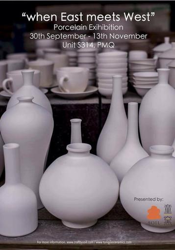 """""""When East Meets West"""" Porcelain Exhibition"""