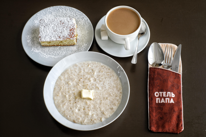 Пример завтрака