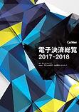 Soran2017-2018.jpg