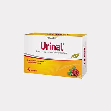 WALMARK URINAL SOFTGEL CAP 30'S