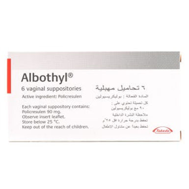 ALBOTHYL VAGINAL OVULES 6'S