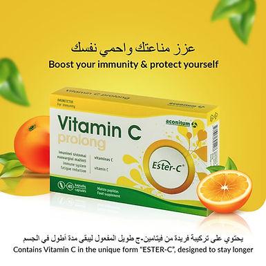 aconitum vitamin c ester-c prolong 40 aps