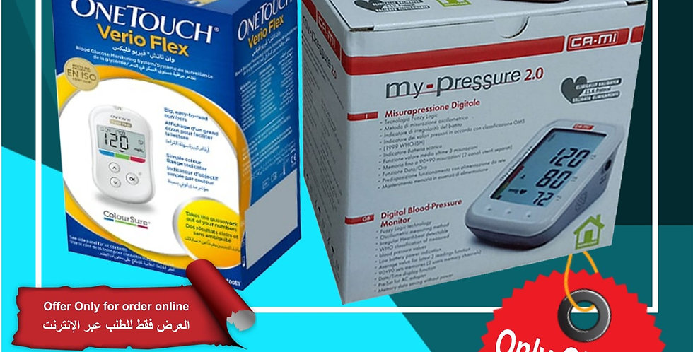 offer ONE TOUCH VERIO 50 STRIPS + cr . mi  my .pressure .2