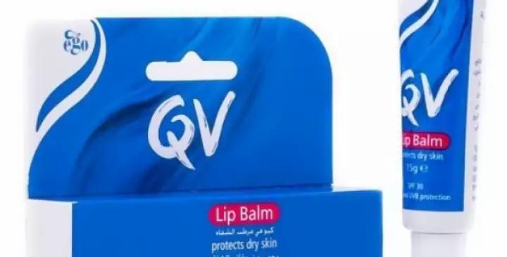 QV LIP BALM 15G