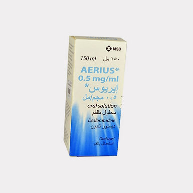 AERIUS SYRUP 150ML