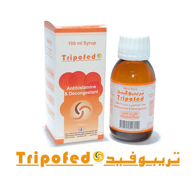 TRIPOFED SYRUP 100ML