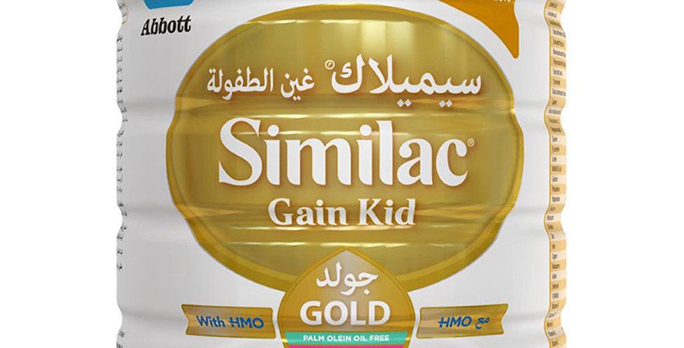SIMILAC GOLD 4 900GM