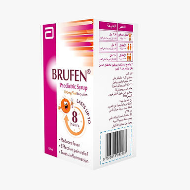 BRUFEN 100MG SYRUP 100ML **