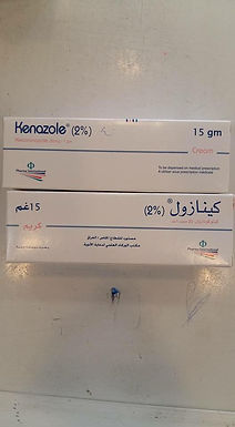 KENAZOLE 2% CREAM 15G