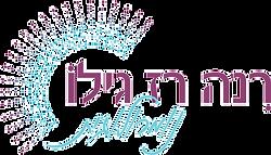 logo-rina_edited.png
