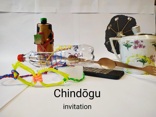 carton d'invitation, chindogu, ©candiD, 2021