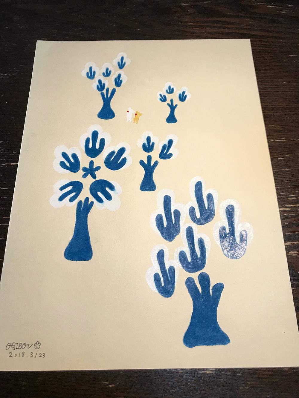 植物こいブルー