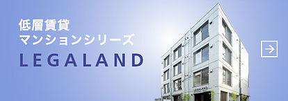 banner_legaland.jpg