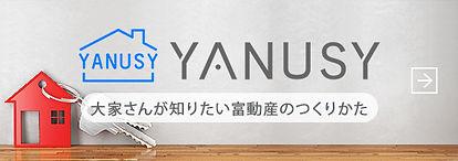 banner_yanusy.jpg