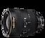 1961_AF-S-Zoom-NIKKOR-28-70mm-f-2.8-IF-E