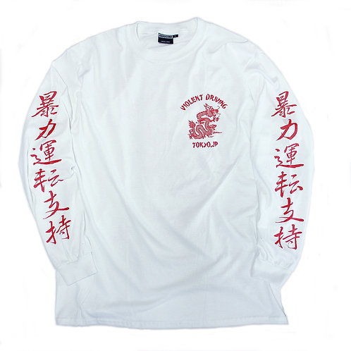HARDCORE DRAGON POWER LONG SLEEVEWHT
