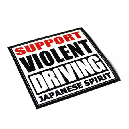 "HARDCORE BUMPER STICKER ""JAPANESE SPIRITS"""