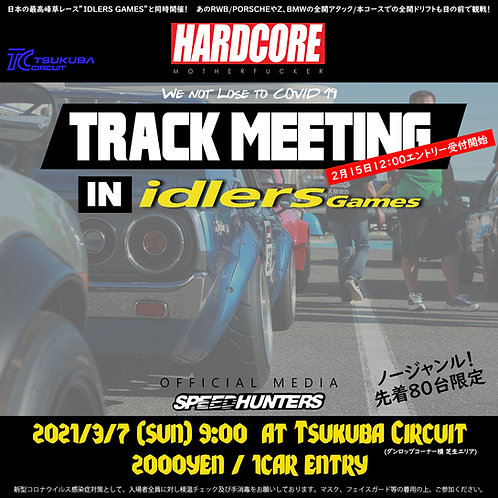 TRACK MEETING with idlers Games