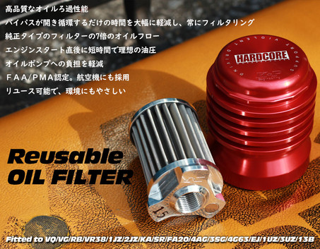 Re*usable OIL FITER