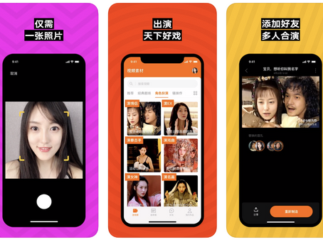 """New face-swapping app flags up real """"deepfaking"""" concerns"""