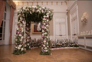 arche-ceremonie-mariage-vintage.png