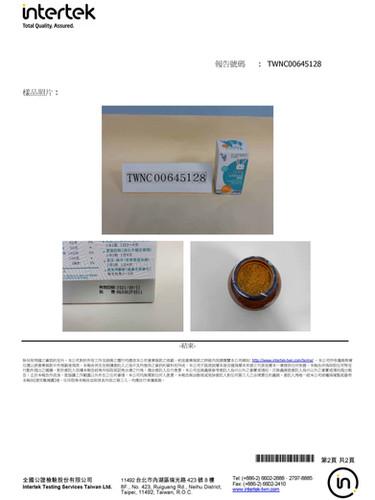 澤山比菲顆粒_重金屬檢驗_頁面_2.jpg