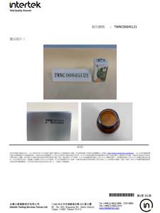 澤山DHA_塑化劑檢驗_Page_2.jpg