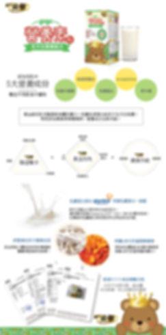 營養素粉內頁.jpg