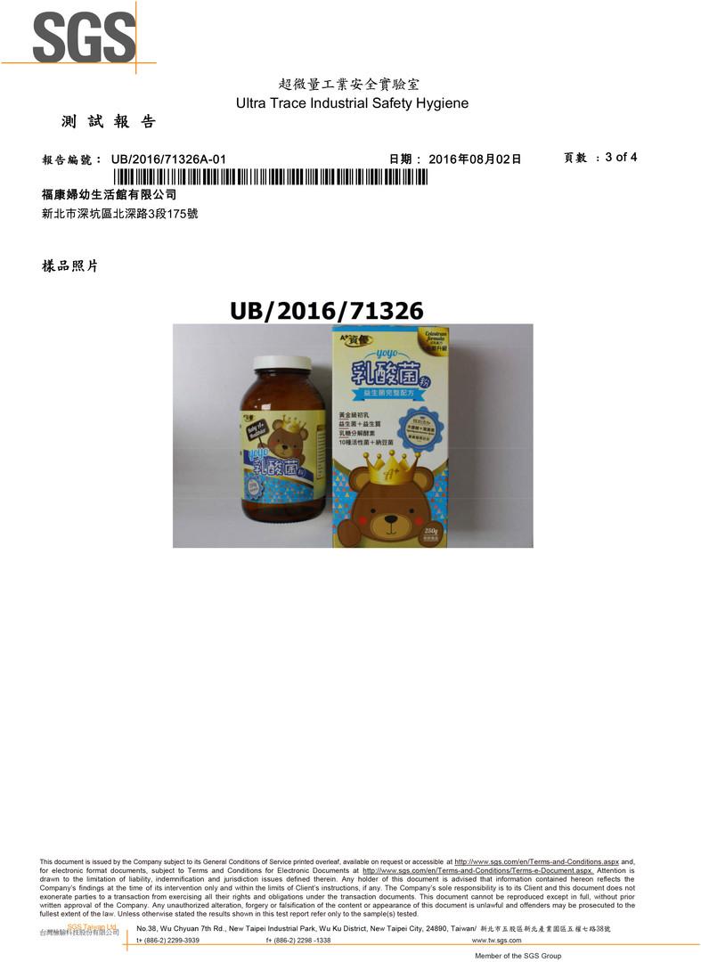 UB_2016_71326A-01-3.JPG