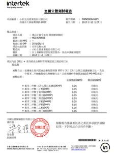 澤山開胃酵素顆粒_塑化劑檢驗_Page_1.jpg
