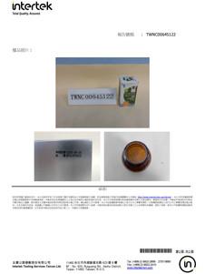 澤山DHA_重金屬檢驗_Page_2.jpg