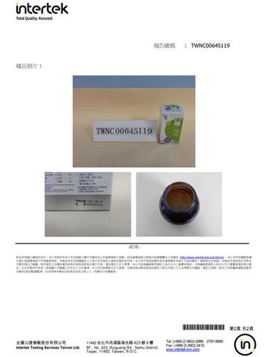 澤山開胃酵素顆粒_塑化劑檢驗_Page_2.jpg