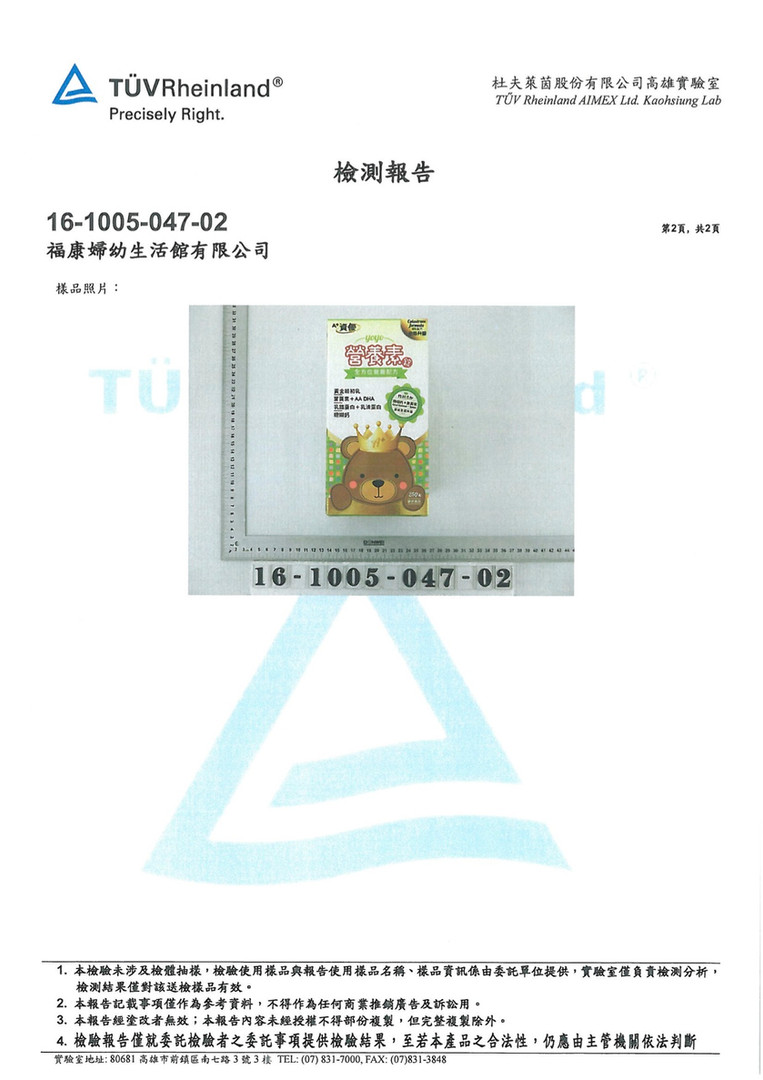 A+資優YOYO營養素錠16-1005-047-022.jpg