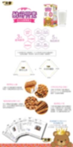 酵母元素內頁廣告.jpg