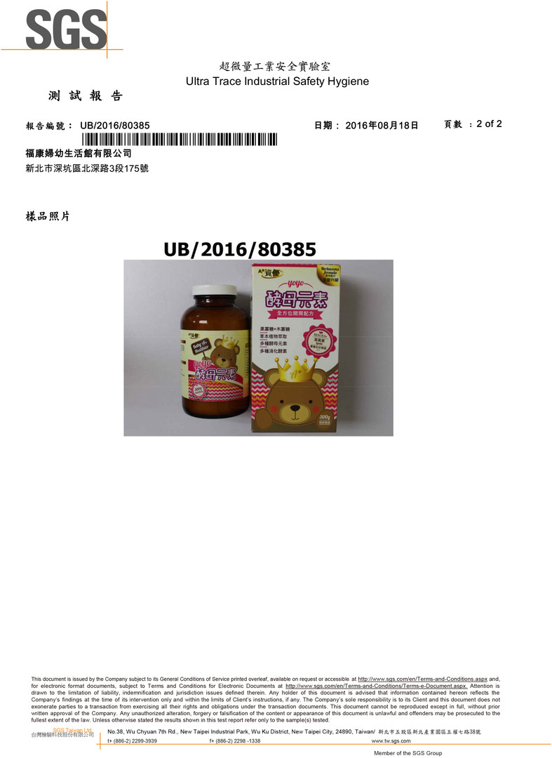 UB_2016_80385-2.jpg