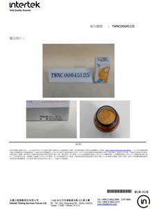 澤山乳鐵蛋白_塑化劑檢驗_Page_2.jpg