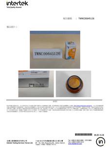 澤山乳鐵蛋白_重金屬檢驗_Page_2.jpg