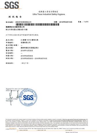 UB_2016_80385A-01-1.JPG