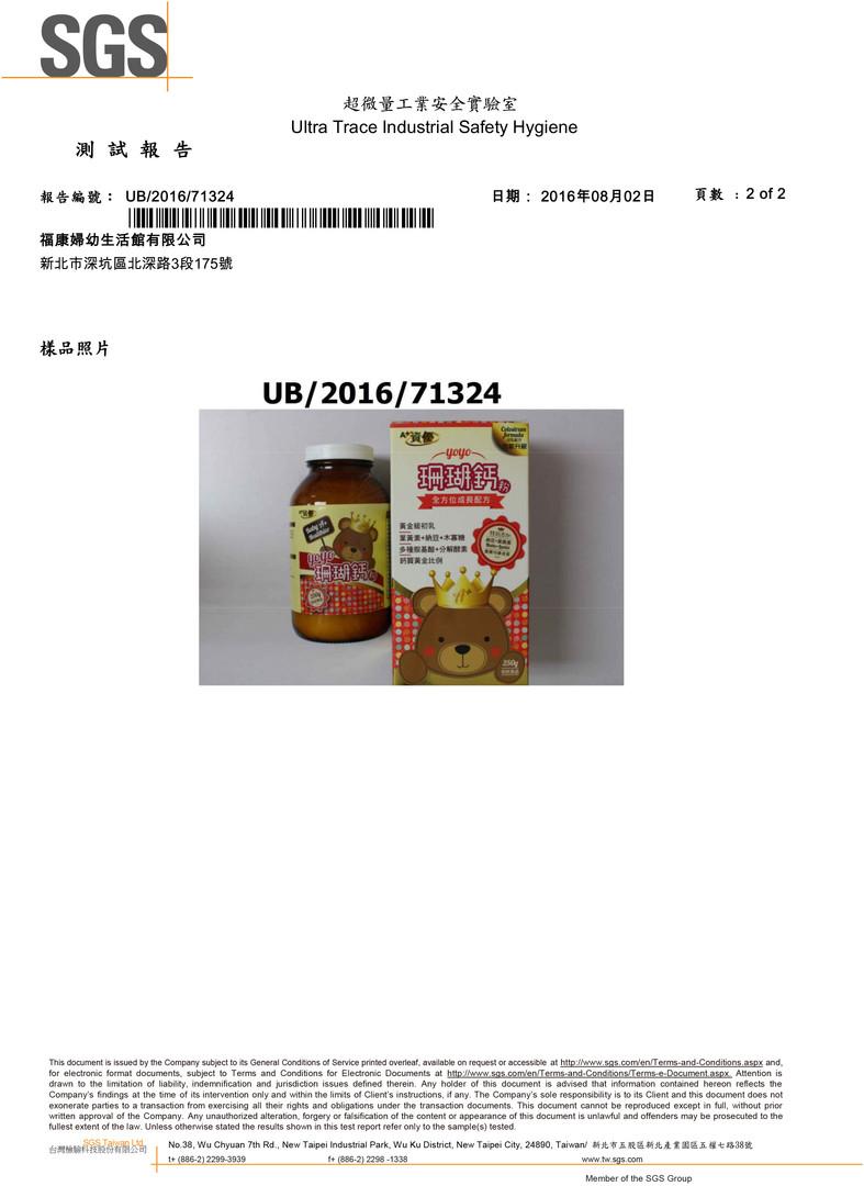 UB_2016_71324-2.JPG