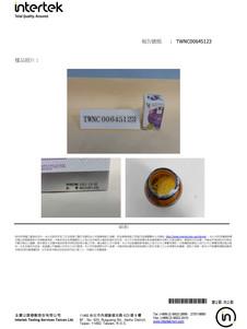 澤山寶貝乳清鈣_塑化劑檢驗_Page_2.jpg