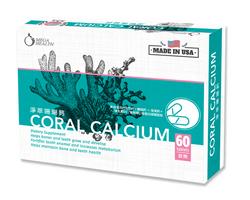 精萃珊瑚鈣錠