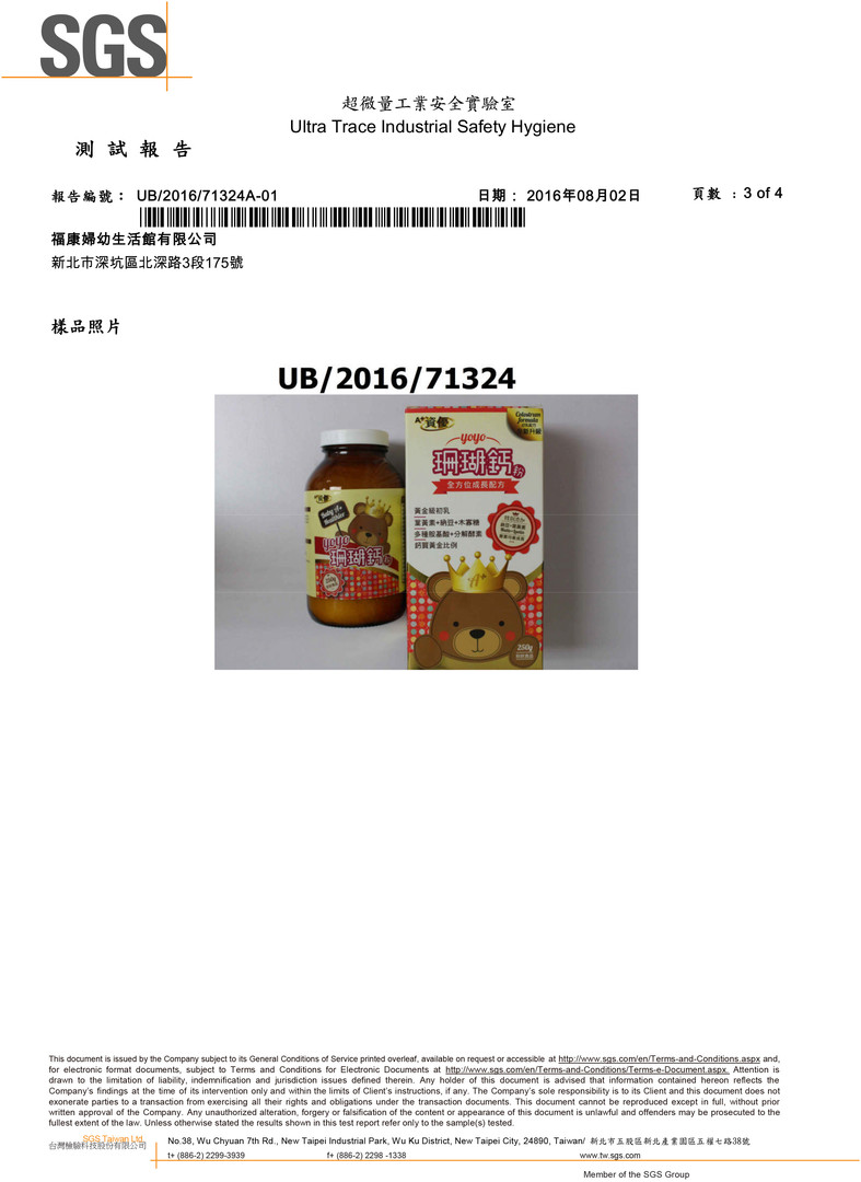 UB_2016_71324A-01-3.JPG