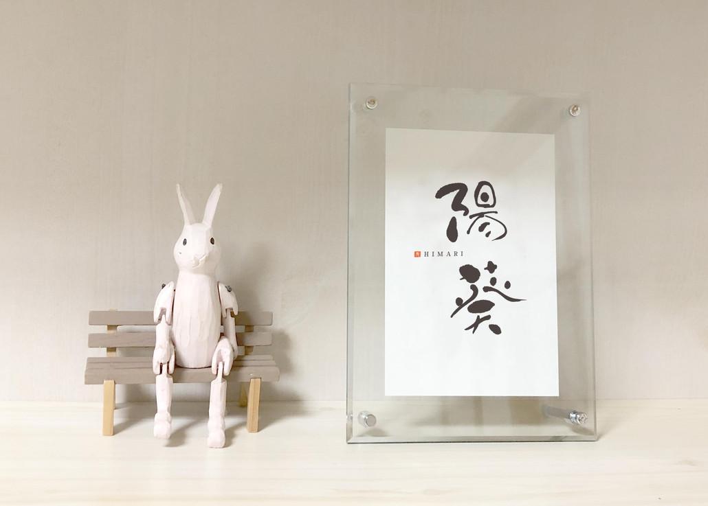 meimei3