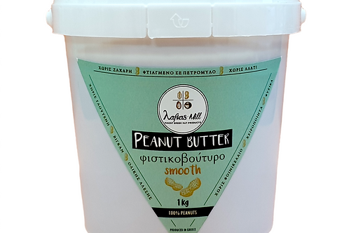 1kg Smooth Peanut Butter 100% whole grain