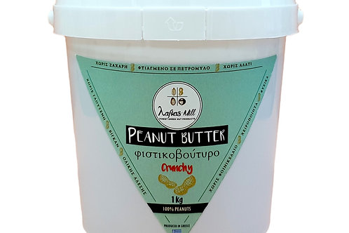 1kg Crunchy Peanut Butter 100% whole grain