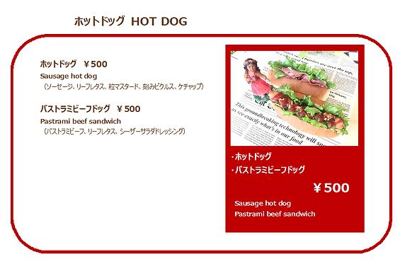 hotdog500.png